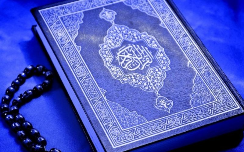 most read books in the world of all time the quran